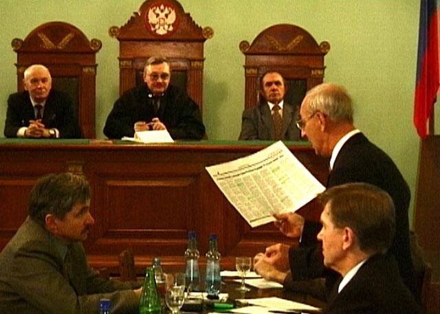 саг Поведение адвоката в гражданском процессе секреты образцы была другая